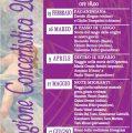 Stagione Concertistica 2017