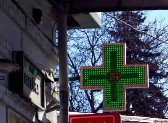 Riaperta la farmacia comunale di Artena