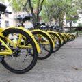 Nel Lazio un nuovo bonus bici da 150 euro: a chi spetta e come ottenerlo